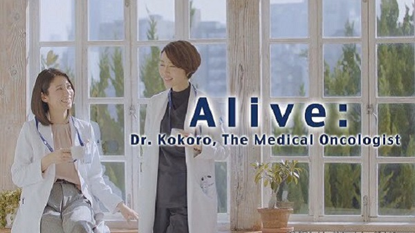 Alive: Dr. Kokoro, The Medical Oncologist